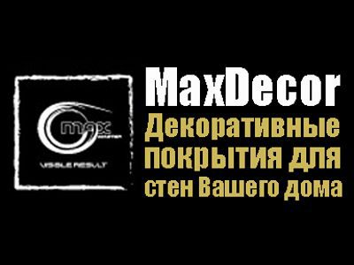 MaxDecor
