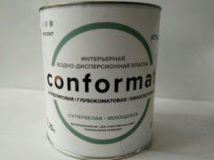 Conformat1