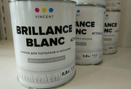 Driliance Blanc