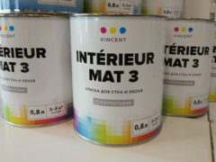 Interior Mat