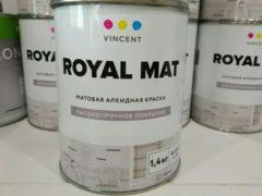 Royal Mat