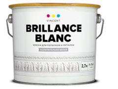 Brilliance Blanc 9 0l I 2