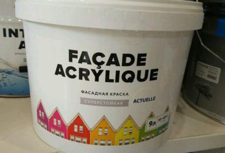 Fasad Acrilic