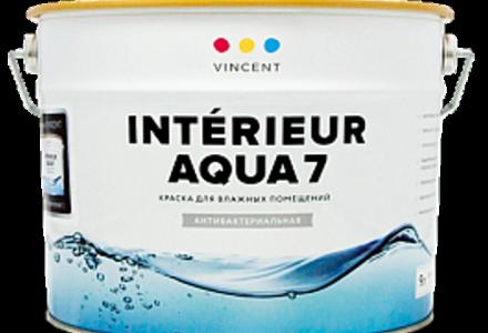 Intérieur Aqua 7 Моющаяся