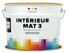 Interieur Mat3 9l I 3
