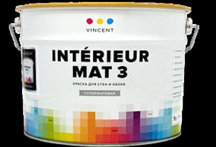 Intérieur Mat 3