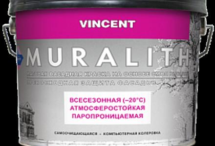Muralith Покраска при минусовой T