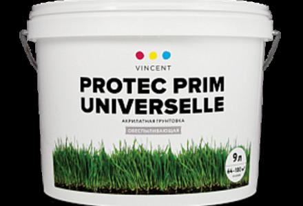 Protec Prim Universelle Обеспыливающая грунтовка