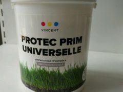 Protekt Prim Universal