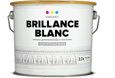 Brillance Blanc Супер-белая